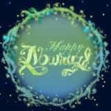 Декоративная иллюстрация с титром счастливым Nowruz иллюстрация штока