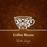 Декоративная предпосылка с чашкой кофе от белой кофейни ленты и текста Вектор запаса иллюстрация штока