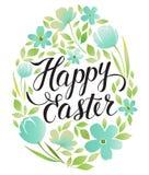 Декоративная рамка doodle от пасхальных яя и флористических элементов Пасхальные яйца с орнаментами в форме круга имеющееся приве Иллюстрация вектора