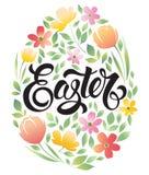 Декоративная рамка doodle от пасхальных яя и флористических элементов Пасхальные яйца с орнаментами в форме круга имеющееся приве Стоковое фото RF
