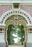 Декоративный орнамент в православной церков церков Стоковое Фото