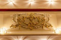 Декоративный орнамент на потолке Стоковая Фотография