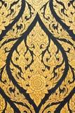 делает по образцу тайское сочинительство Стоковые Изображения RF