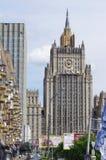 дела строя Министерство Иностранных Дел moscow Стоковое Изображение