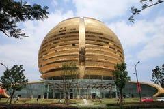 дело здания самомоднейшее Стоковая Фотография RF
