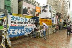 Демонстрация в Гонконге стоковое фото