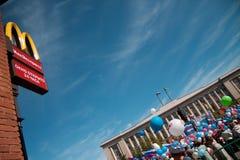 демонстрация дня может Стоковая Фотография RF