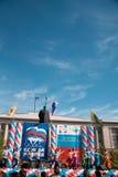 демонстрация дня может Стоковые Фотографии RF