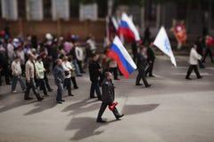 Демонстрация праздника Первого мая Стоковые Фотографии RF