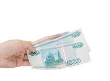 Деньги в руках  Стоковые Фото