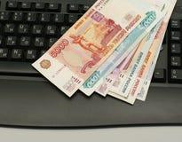 деньги доски ключевые Стоковое Изображение RF
