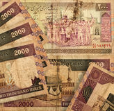 Деньги Иран Стоковые Изображения