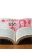 деньги китайца книги Стоковое Изображение RF