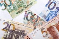 Деньги от Беларуси, предпосылки Стоковые Фото