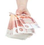 Деньги предложения руки большие русские Стоковая Фотография RF