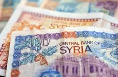 Деньги Сирии, бумажные деньги Стоковые Фотографии RF