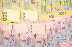 Деньги Украина Стоковые Изображения RF