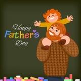 день будет отцом счастливого иллюстрация вектора