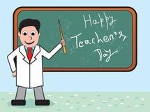 день возражает учителей учителя учя иллюстрация вектора