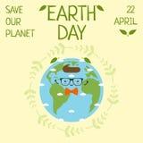 День земли, 22-ое апреля, сохраняет нашу планету бесплатная иллюстрация