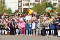День знания в России Стоковые Изображения RF