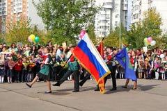 День знания в России Стоковые Фото