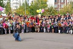 День знания в России Стоковая Фотография