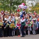 День знания в России Стоковые Фотографии RF