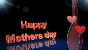 День матерей, анимация акции видеоматериалы