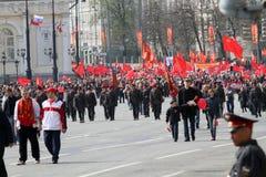 день может Россия Стоковая Фотография RF