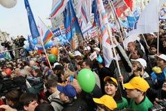 день может party соединенная Россия Стоковое Изображение RF