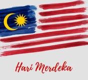 День независимости Малайзии - праздник Hari Merdeka бесплатная иллюстрация