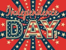 День независимости США Бесплатная Иллюстрация