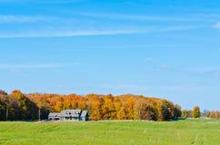 День осени Стоковая Фотография RF