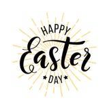 день пасха счастливая Литерность нарисованная рукой для поздравительной открытки Стоковые Изображения