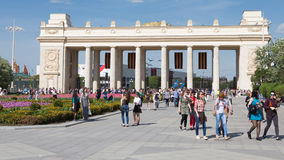 День победы в парке Gorky в Москве, России Стоковое фото RF