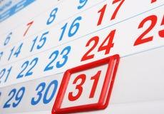 день последний месяц Стоковая Фотография RF