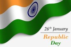 День республики Индии иллюстрация штока