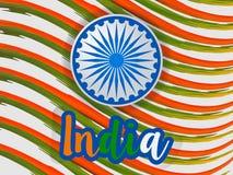 День республики Индии 10 eps день национальной независимости цвета флага Индии иллюстрация вектора логотипа и карточки День Ä°ndi Стоковая Фотография RF