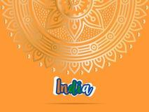 День республики Индии 10 eps день национальной независимости цвета флага Индии иллюстрация вектора логотипа и карточки Стоковое Изображение RF