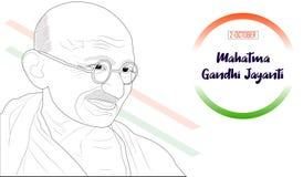 День рождения Махатма Ганди бесплатная иллюстрация