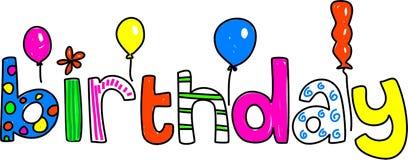 день рождения иллюстрация вектора