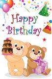 День рождения card-01 Стоковые Фотографии RF