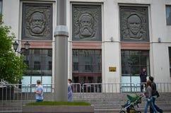 День России в Москве 2017 Стоковое Изображение