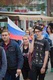 День России в Москве 2017 Стоковое Фото