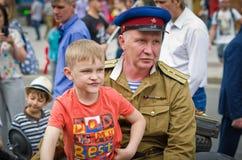 День России в Москве 2017 Стоковое фото RF