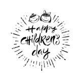 День счастливых детей - иллюстрация вектора руки вычерченная Стороны детей приветствию и усмехаться каллиграфии щетки иллюстрация вектора