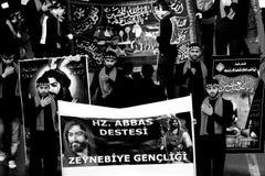 День Ashura в Стамбуле Стоковое фото RF