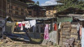 Деревня королевство Бутана Стоковые Изображения