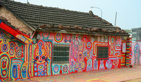 Деревня радуги в Taichung Стоковое фото RF